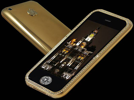 Apple Introduces the Most Expensive Mobile Phone of the World