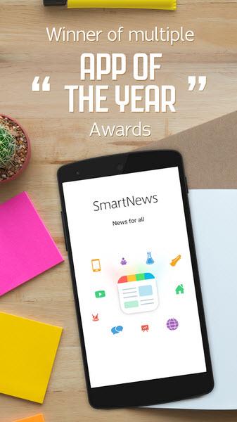 SmartNews app image