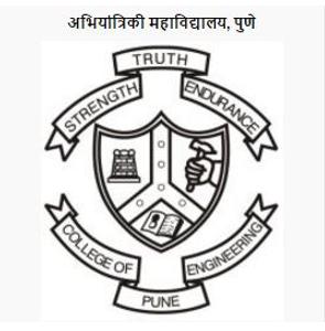 pune-institute