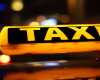 taxi_cab_transportation_header507708
